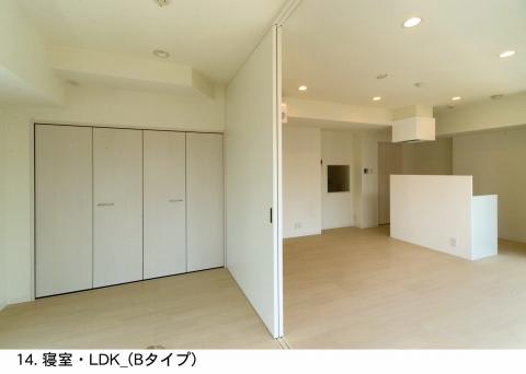14. 寝室・LDK_(Bタイプ)_