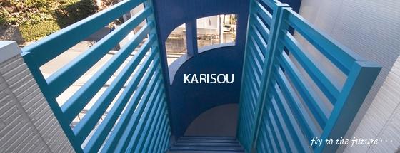 karisou