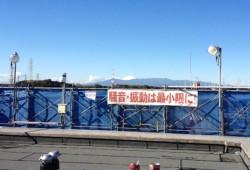 霊峰富士!私の撮影技術だと実際の大きさや臨場感が伝わらないのが残念・・・